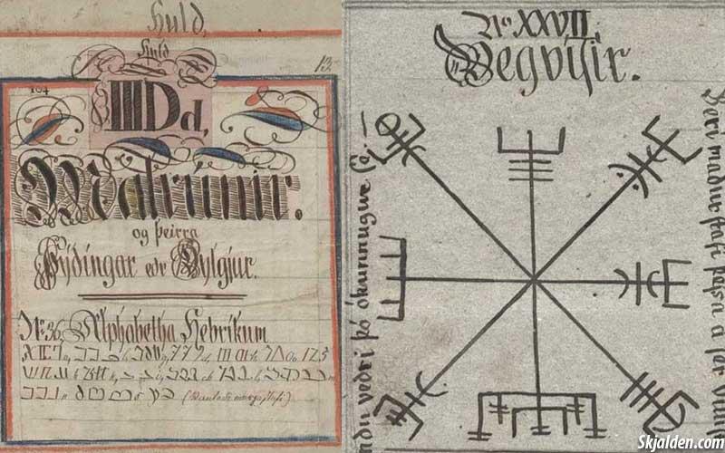 vegvisir-symbol-from-huld-manuscript